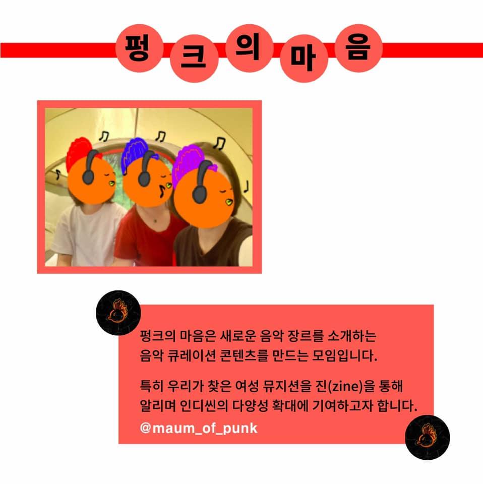 무중력지대 성북 <멤버십데이:팔도밥친>