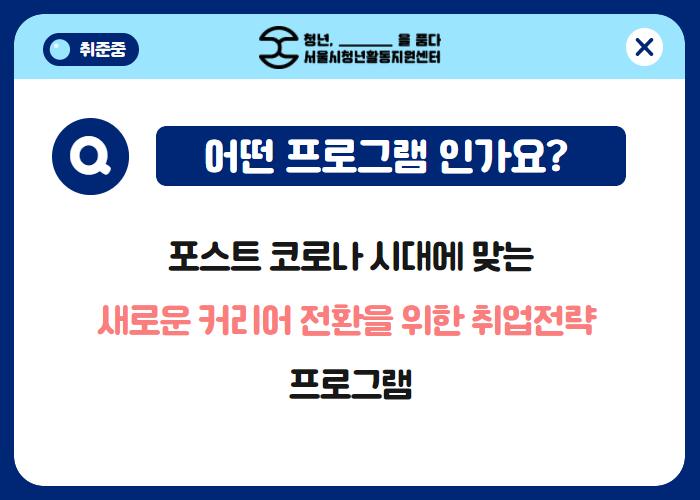 취준설명서 안내 카드뉴스2