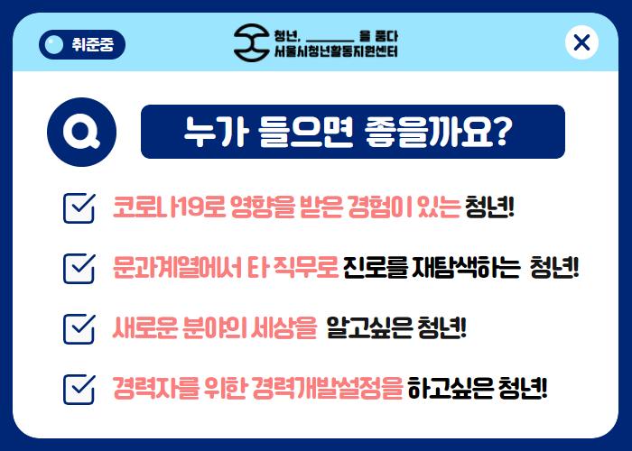 취준설명서 안내 카드뉴스3